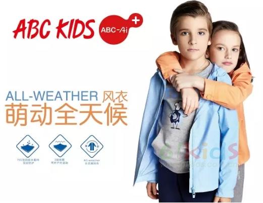 生活ABC KIDS全天候风衣,轻装呵护撒欢秋天!